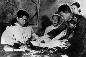 Korean Armistice Agreement